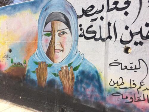 Baqa'a mural
